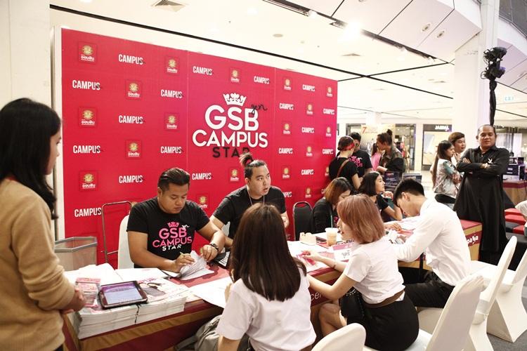 GSB Gen Campus Star KHONKAEN (11)