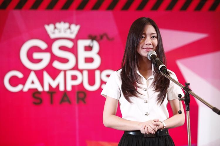 GSB Gen Campus Star KHONKAEN (42)