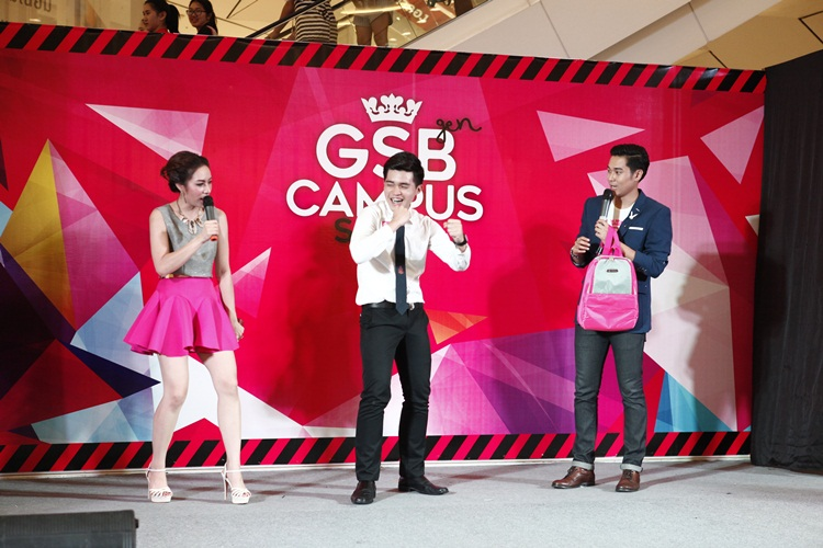 GSB Gen Campus Star KHONKAEN (58)