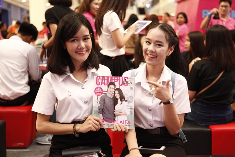 GSB Gen Campus Star KHONKAEN (7)