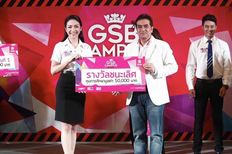 ตำแหน่งชนะเลิศฝ่ายหญิง 'น้องจีน-เฌอตินท์นารา ตันติพงศ์พีระเดช'