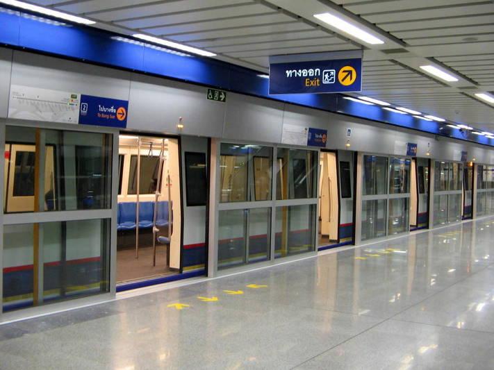 วิธีที่ 2 รถไฟฟ้ามหานคร (MRT) ไปจุฬาฯ