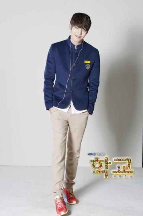 Kim Woo Bin (4)