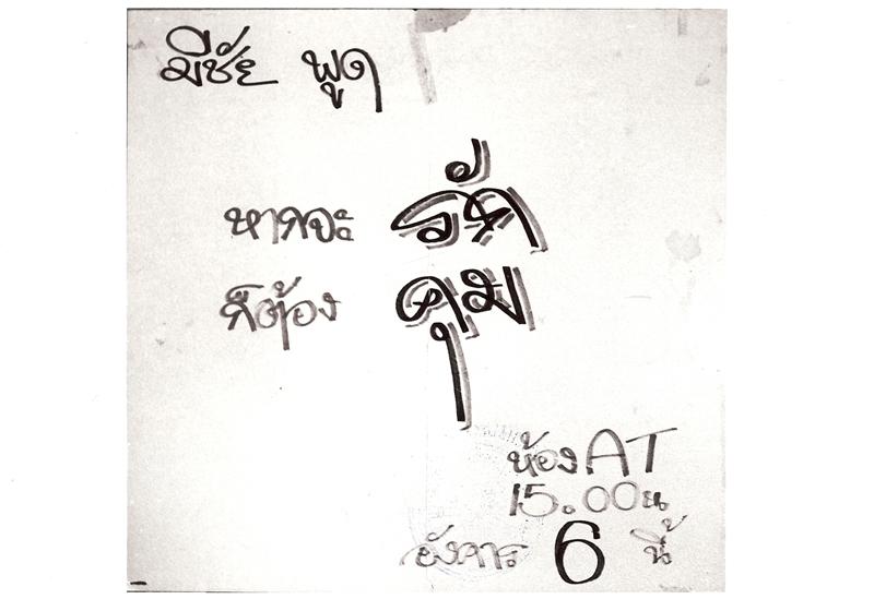 TU (5)
