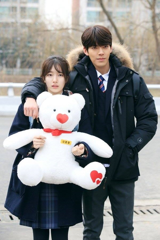 UncontrollablyFond2