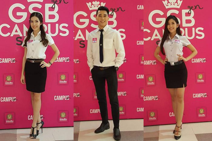 GSB GEN CAMPUS STAR GSB GEN CAMPUS STAR 2016 การประกวด ธนาคารออมสิน สาวน่ารัก หนุ่มหน้าใส
