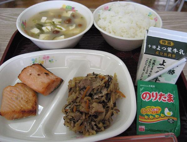 japan (3)
