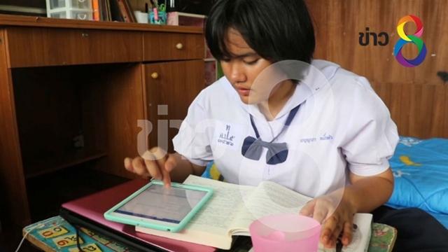 นักเรียน รับแปลภาษาจีน ลำปาง เด็กเก่ง โรงเรียนเทศบาล 5 บ้านศรีบุญเรือง