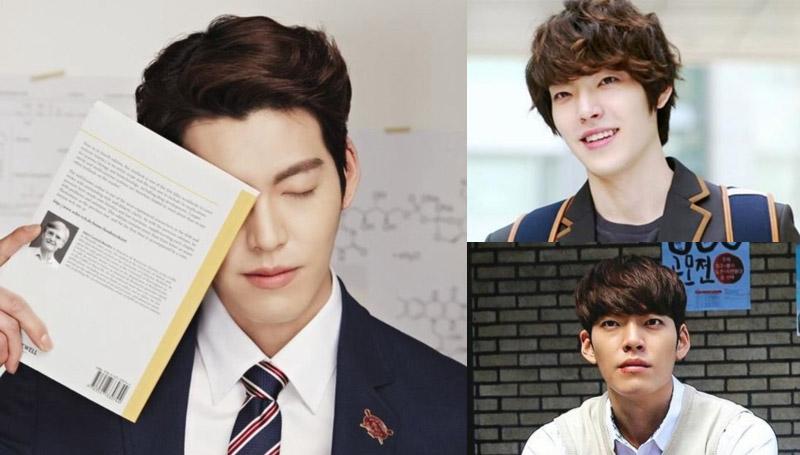 Kim Woo Bin Uncontrollably Fond คิมวูบิน ชุดนักเรียน ดาราเกาหลี