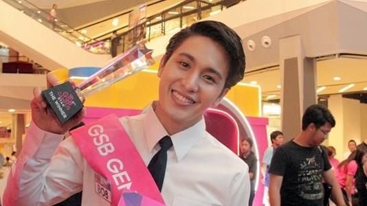 GSB Gen Campus Star GSB GEN CAMPUS STAR 2016 การประกวด หนุ่มหล่อ