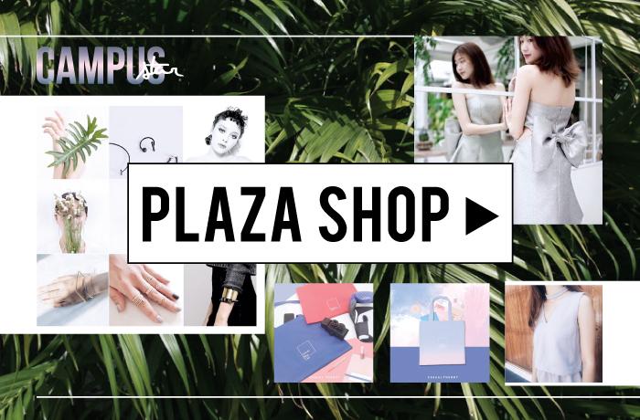 Campus Plaza issue39 ฝากร้าน พื้นที่ร้านค้าของชาวมอ