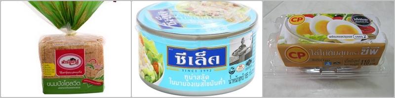 tuna egg