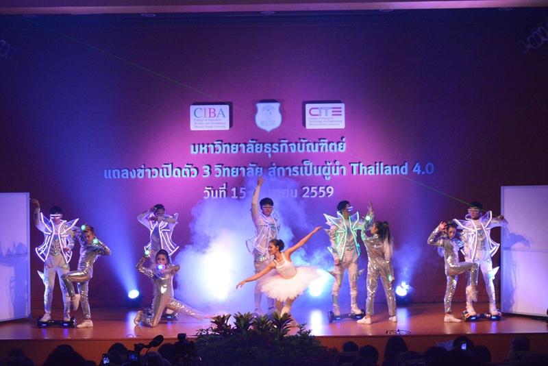 ม.ธุรกิจบัณฑิตย์ เปิดตัว 3 วิทยาลัยใหม่ สู่การเป็นผู้นำ Thailand 4.0