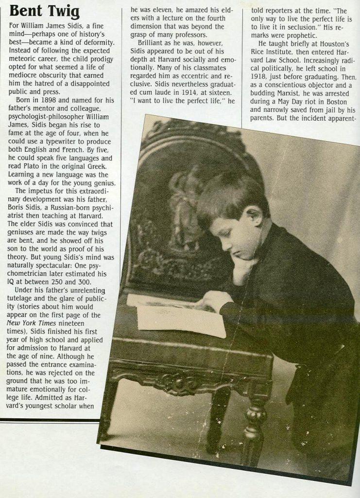 อีกหนึ่งเด็กเก่งที่ฉลาดที่สุดในโลก