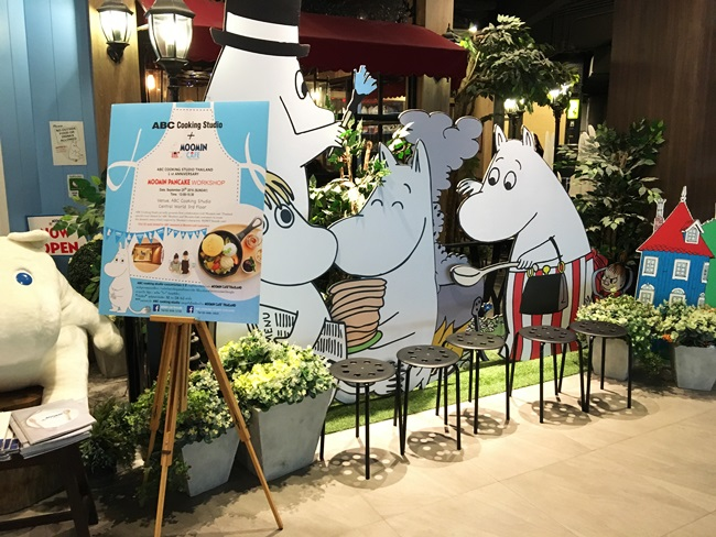 ANYWHERE issue41 MOOMIN CAFE siam center