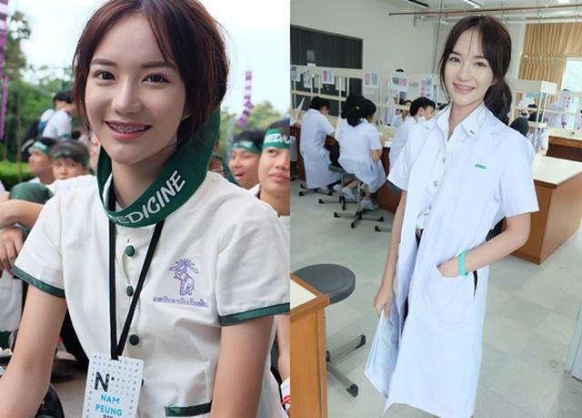 น้องน้ำผึ้ง สาวน่ารัก หมอสวย แพทย์ศาสตร์