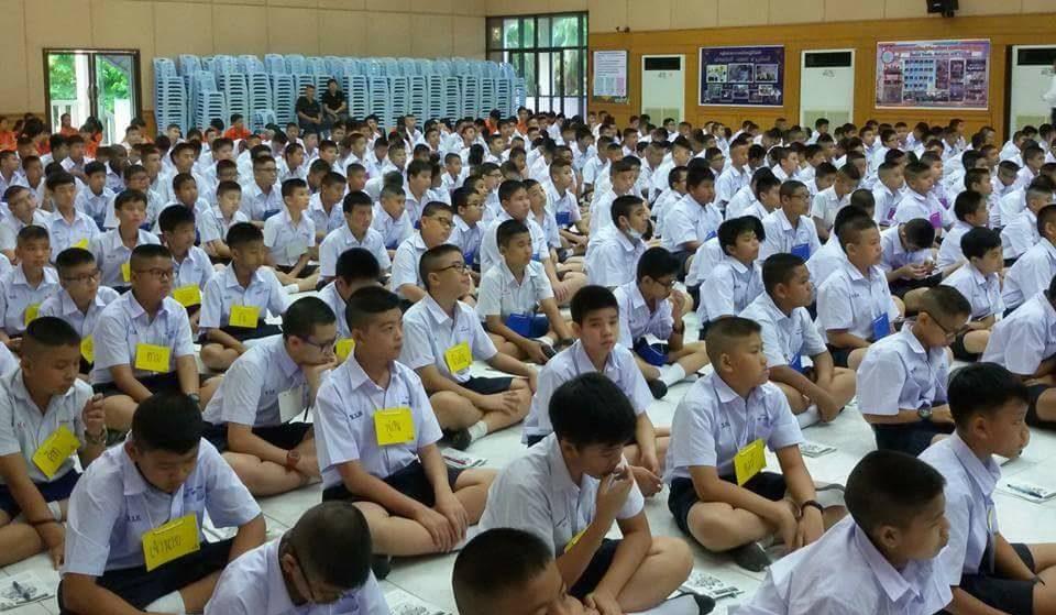 GSBภาคตะวันออก การจัดอันดับ โรงเรียน