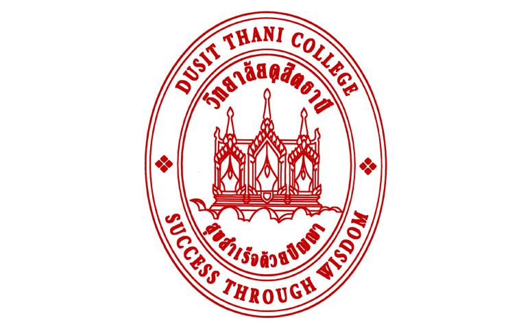 วิทยาลัยดุสิตธานี