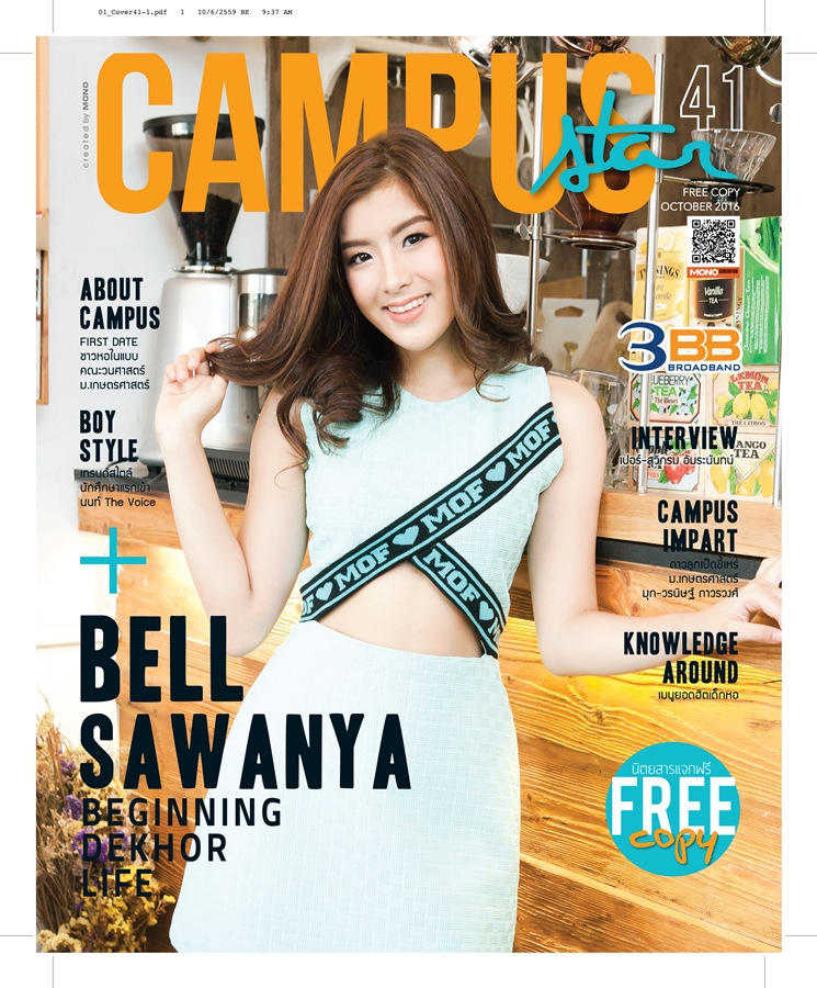 01_Cover41-1