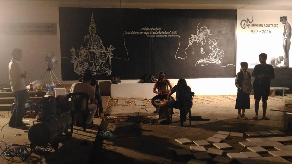 คณะศิลปกรรมศาสตร์ นักศึกษา รัชกาลที่9 ในหลวงรัชกาลที่ 9