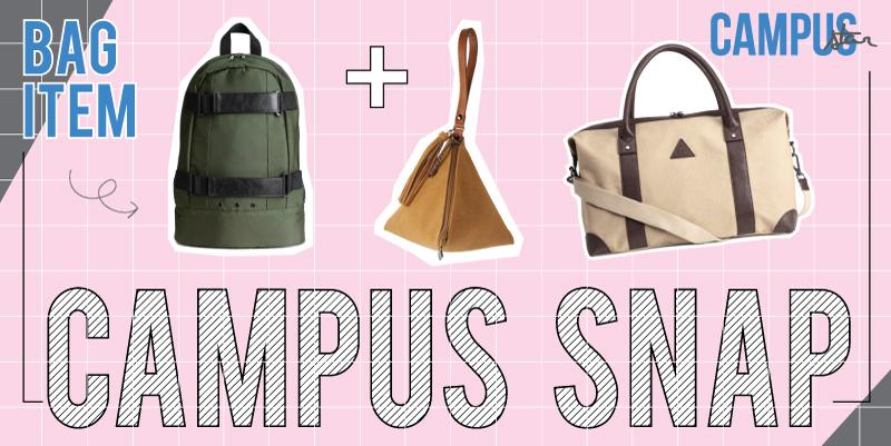 CAMPUS SNAP issue41 แฟชั่นนักศึกษา