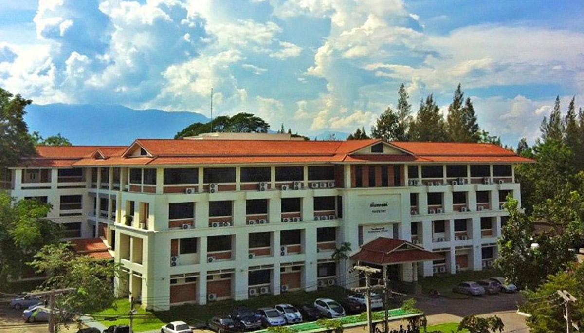 pyu ความเชื่อ ประเพณีแปลก มหาวิทยาลัย เรื่องลี้ลับ