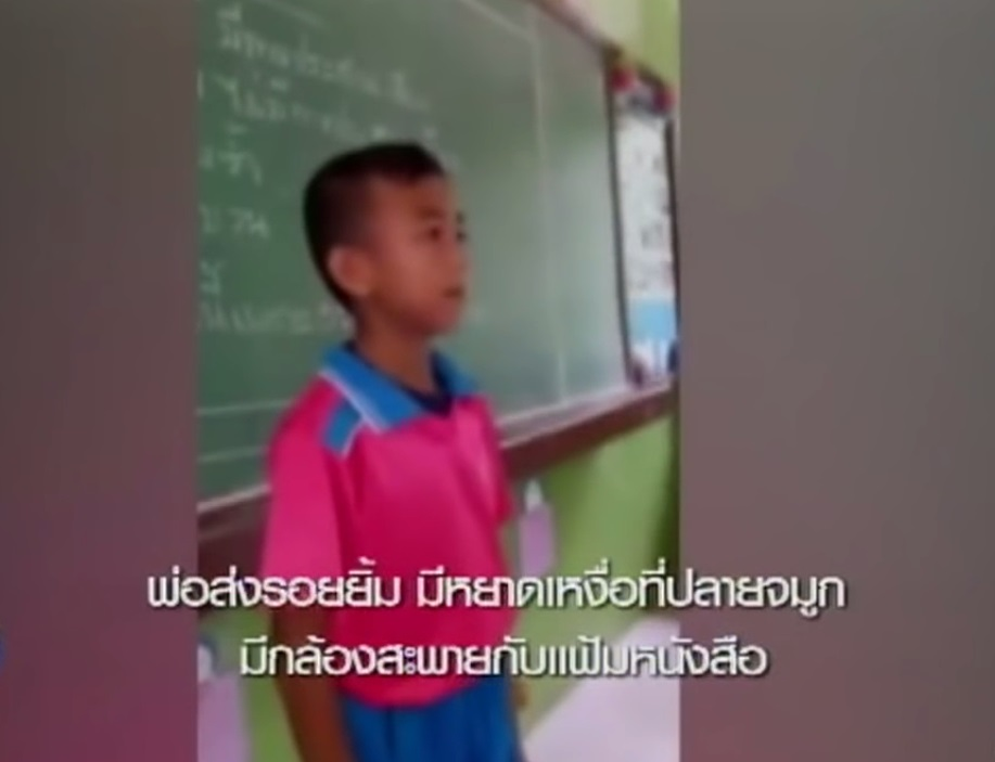 นักเรียน พ่อหลวงของแผ่นดิน ในหลวงรัชกาลที่ 9