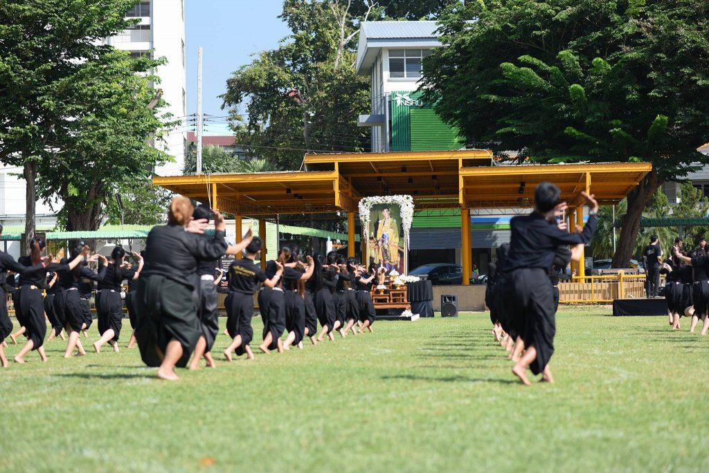 nakhon-sawan-rajabhat-university