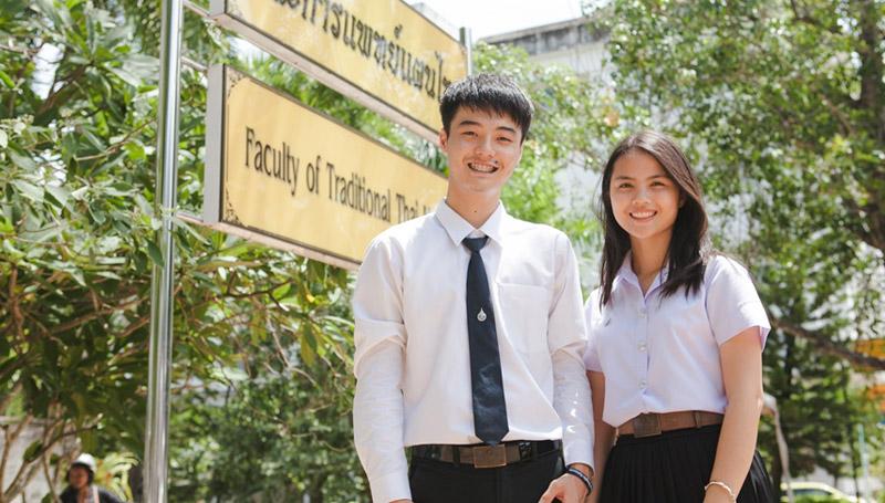 คณะการแพทย์แผนไทย นักศึกษา ม.สงขลานครินทร์ วิทยาเขตหาดใหญ่ แพทย์แผนไทย