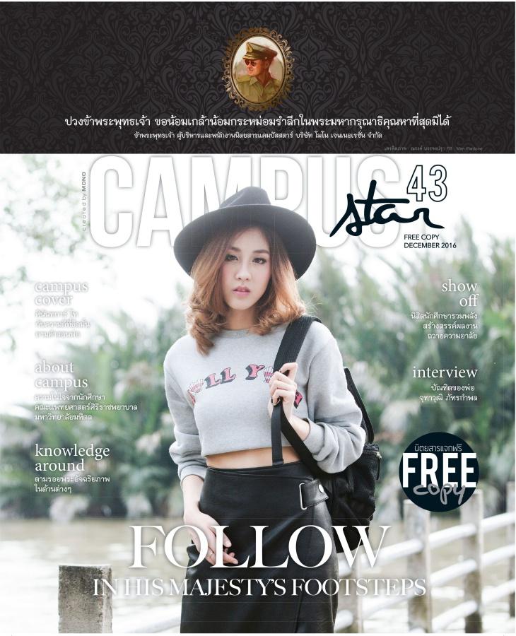 01 Cover43-OK
