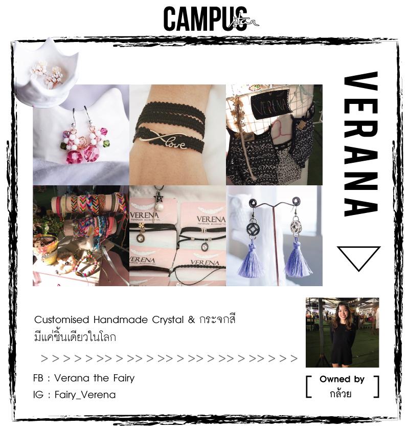 campus-plaza-3