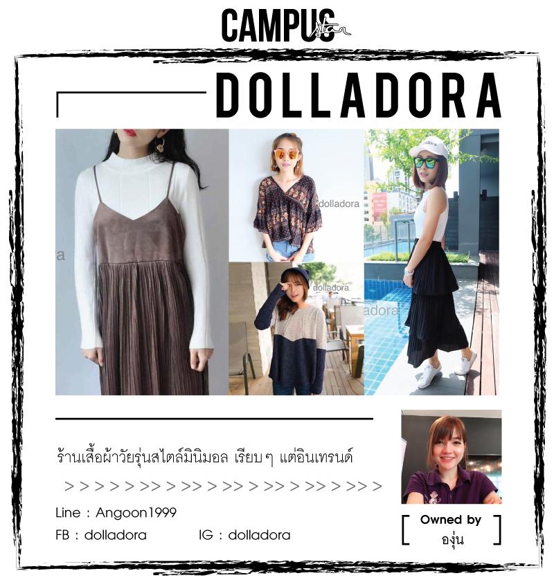 campus-plaza-4