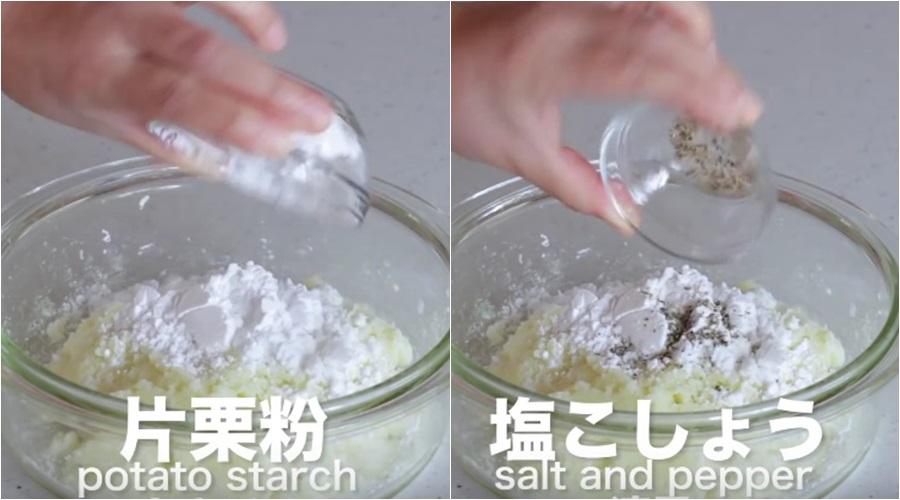 เมนูเด็กหอ Potato Cheese Mochi เมนูง่ายๆ ที่เราทำทานได้เอง