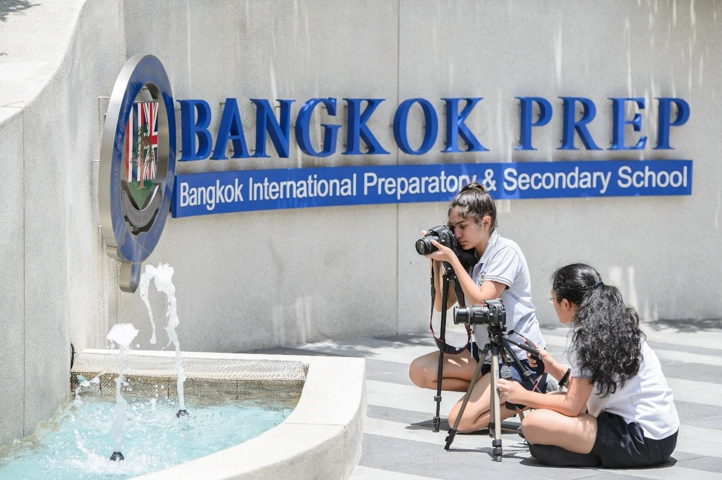 โรงเรียนนานาชาติบางกอกเพรพ (Bangkok Prep International School)