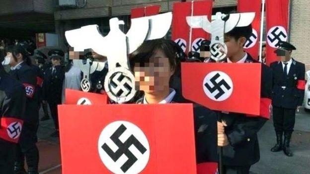 ขบวนพาเหรด นักเรียนไต้หวัน นาซี