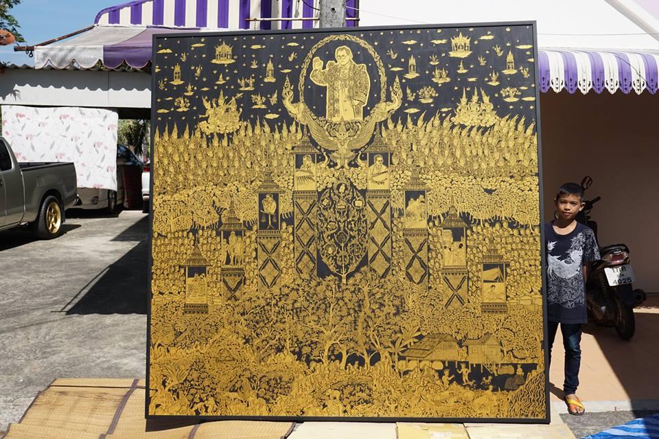 พระราชาของอามานี่ ภาพวาดลายไทย อามานี่ วชิรวิทย์ สามารถ เด็กเก่ง ในหลวงรัชกาลที่ 9