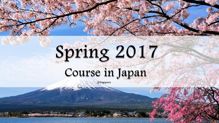 คอร์สพิเศษ ประเทศญี่ปุ่น ภาษาญี่ปุ่น เรียนพิเศษ เรียนภาษา
