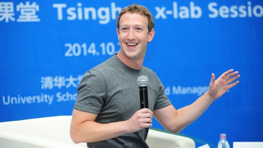 Mark Zuckerberg ผู้ก่อตั้งเฟซบุ๊ก มาร์ก ซักเคอร์เบิร์ก เรียนจบปริญญาตรี