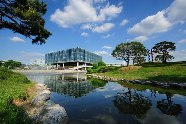 สถาบันพัฒนาวิทยาศาสตร์และเทคโนโลยีแห่งเกาหลี