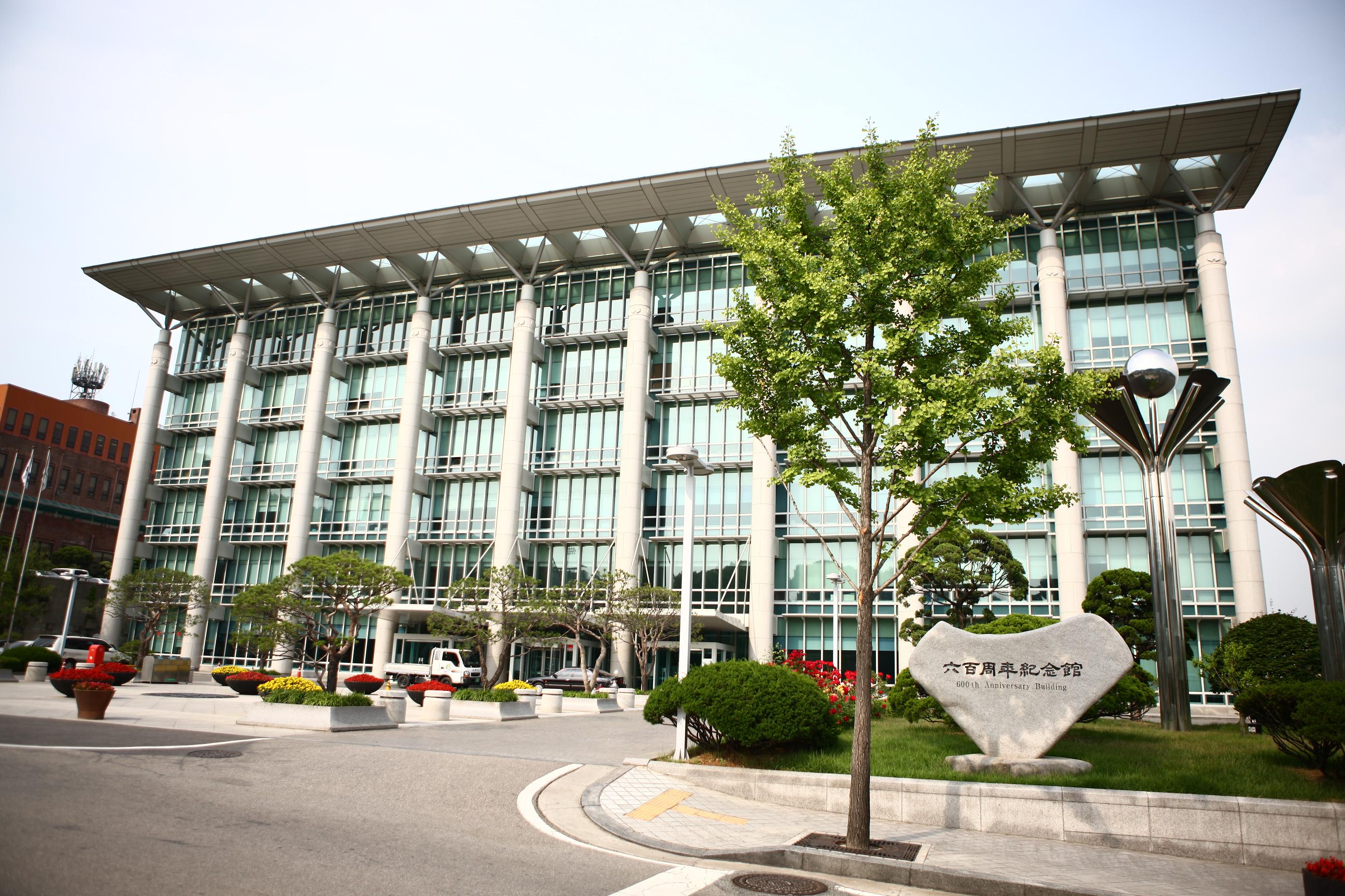 10 มหาวิทยาลัยน่าเรียน ประเทศเกาหลีใต้