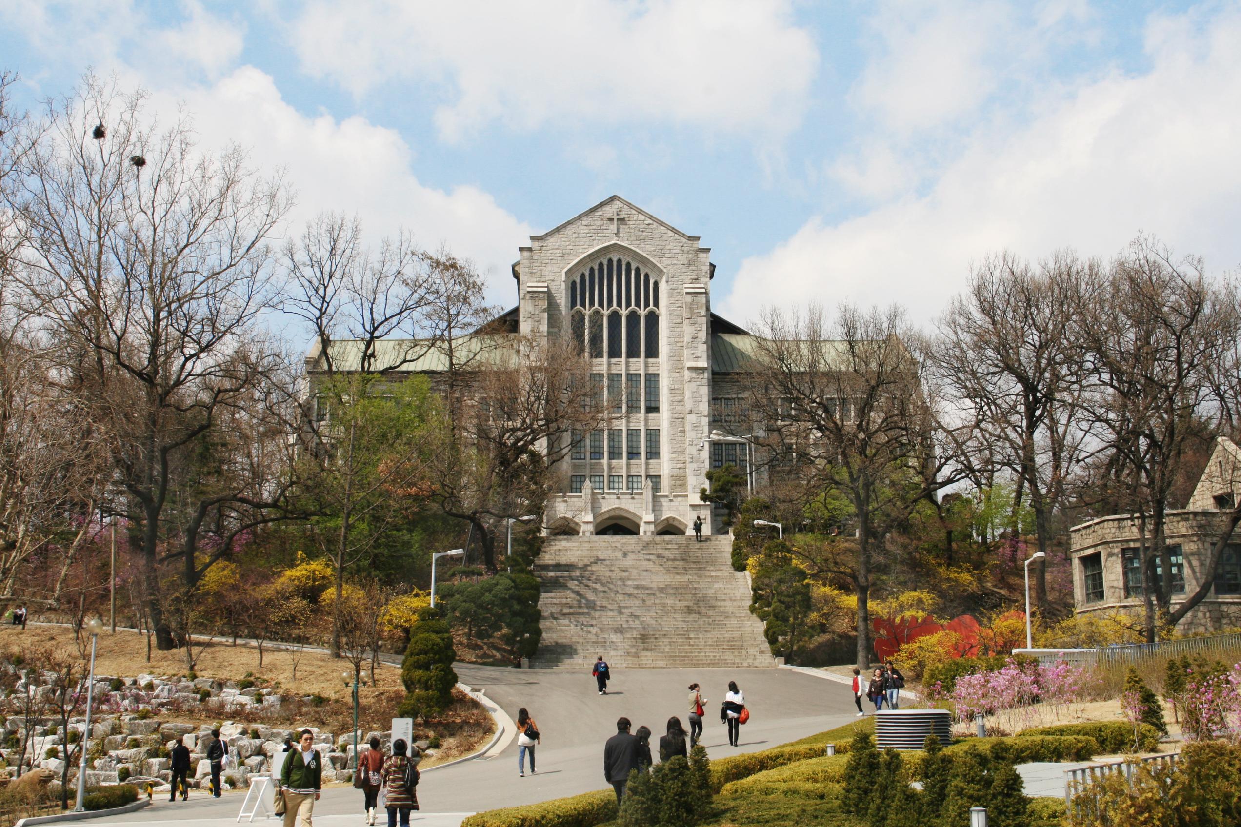 มหาวิทยาลัยสตรีอีฮวา