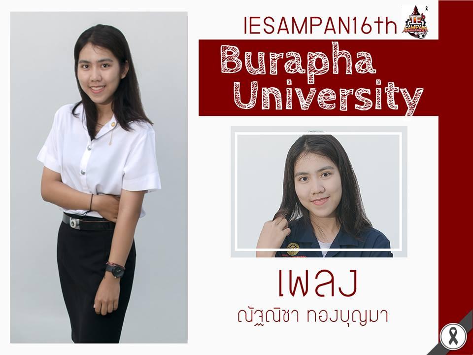 ณัฐณิชา ทองบุญมา (เพลง) มหาวิทยาลัยบูรพา