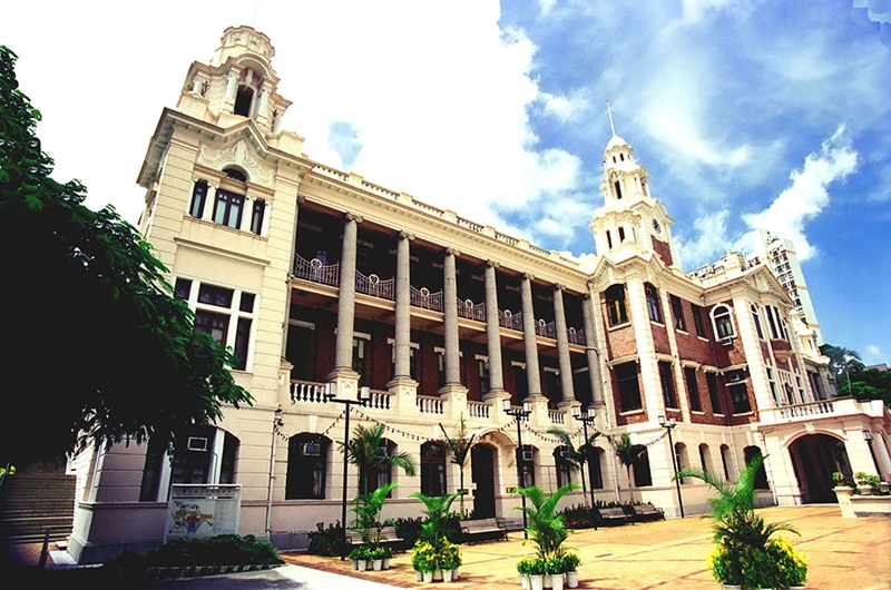 University of Hong Kong-HKU