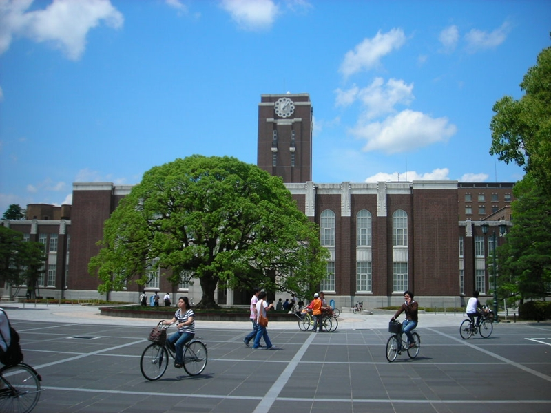 มหาวิทยาลัยเคียวโตะ