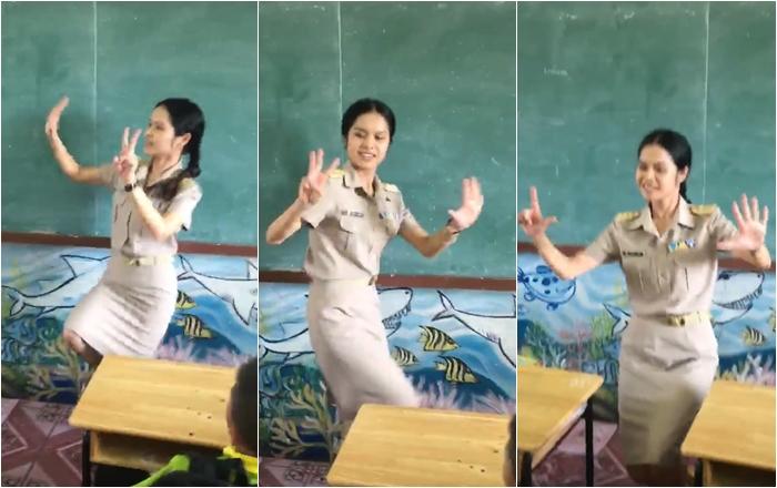 คุณครู นักเรียน สูตรคูณ