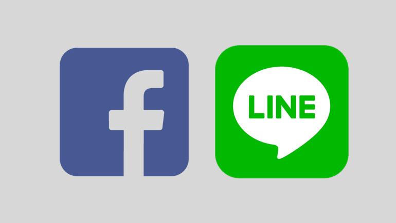 วิชาเฟซบุ๊กศึกษา และ การสื่อสารผ่านไลน์ (LINE) เปิดสอนแล้วที่ DPU