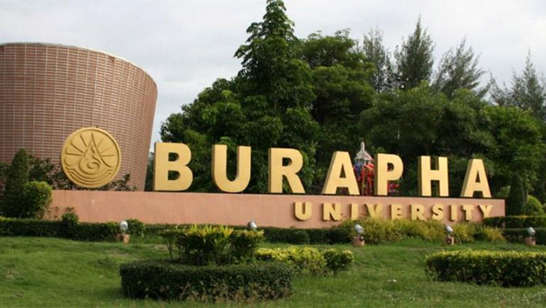 รับตรง 20 โครงการ มหาวิทยาลัยบูรพา ประจำปีการศึกษา 2560