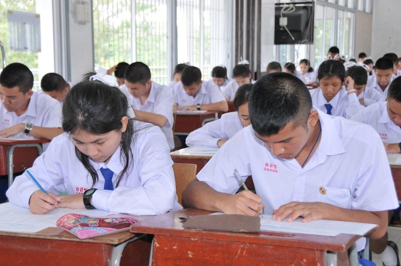 ข่าวการศึกษา นักเรียน สอบ โอเน็ต