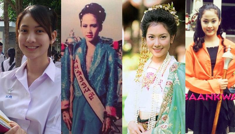 ดารา ดาราตอนเด็ก ดาราเรียนเก่ง ดาวมหาวิทยาลัย ดาวโรงเรียน สาวไทย