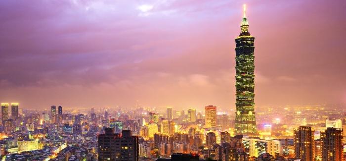 เมืองไทเป (Taipei) : ประเทศไต้หวัน